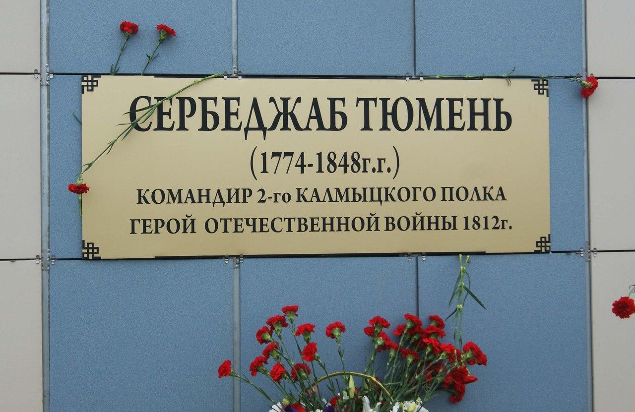 Фото: vk.com/id34369645