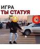 """РАВИЛЬ ИСХАКОВ on Instagram: """"ТЫ СТАТУЯ @salmanov_denis 😂 задаю тебе позу мачо в женской раздевалке"""""""