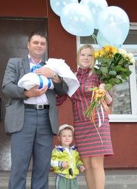 Ирина Абрамова, 20 августа 1984, Череповец, id3346492