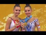 Церемония награждения обруч/мяч (EF) — Чемпионат Мира 2018 / Болгария, София