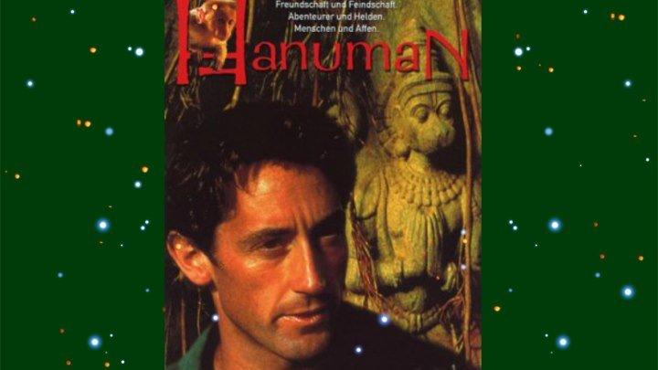 12 Страна обезьян 1998 Hanuman