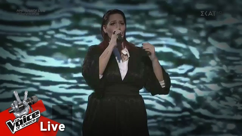Мария Василопулу - Όταν πίνει μια γυναίκα (Харис Алексиу cover)