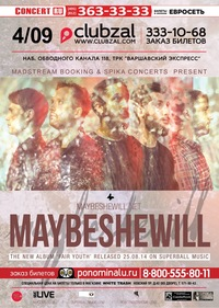 Maybeshewill (UK) ** 04.09.2014 ** СПб