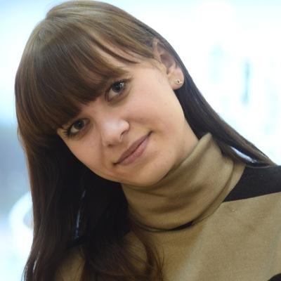 Илона Старченко, 3 марта 1994, Харьков, id60960483