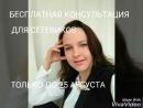 Привет, друзья! ⚡ Сегодня я предлагаю Вам подумать Казань 17.08.2017
