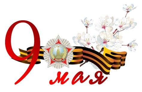 http://cs405726.vk.me/v405726832/5de3/7osVIYwnt8o.jpg