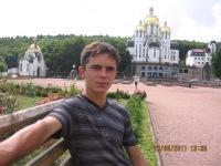 Олександр Тимчишин, 31 января , Львов, id138659630
