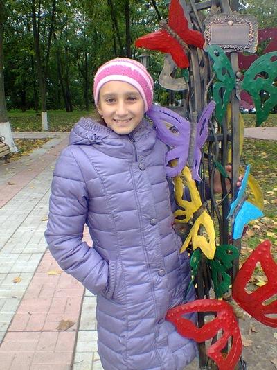 Лида Середа, 16 февраля , Уфа, id185225899