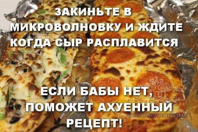 http://cs410124.vk.me/v410124551/cd77/CWoFHKsx2Yg.jpg