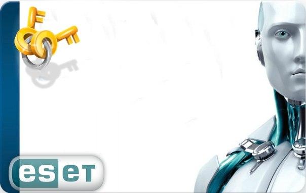 Свежий ключ для eset nod32 antivirus 4.