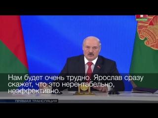 ТОП-5 цитат Александра Лукашенко за 3 февраля