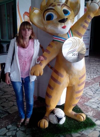 Наташа Бражникова, 13 января , Горно-Алтайск, id134793496