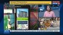 Новости на Россия 24 • В офисе IKEA в Химках проходят обыски