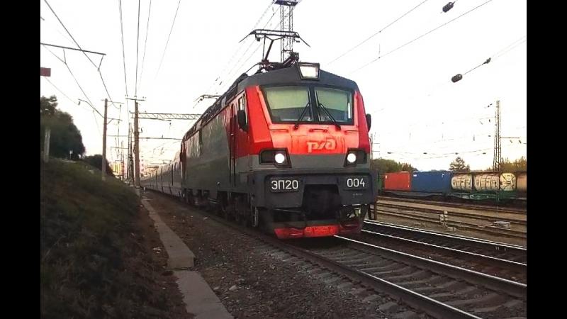 ЭП20 004