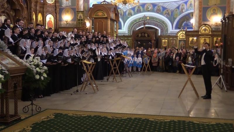 Рождественский хоровой собор