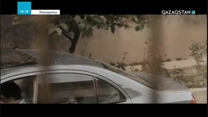 Жеккөрініш Өзбек фильмі