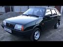 Ваз 2109 Состояние нового автомобиля! Всё в оригинале 2003 г.пробег 8.600 км.