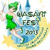 WASABI-FEST 2013