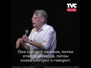 Стивену Кингу 71 год