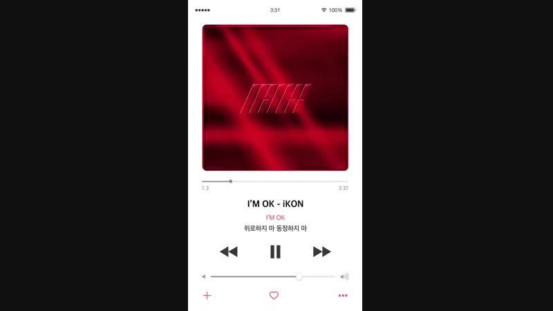 June I'm OK
