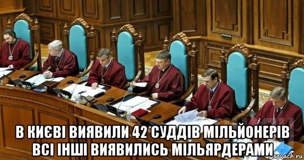 Суд в Запорожье отпустил под залог 520 тысяч родственницу наркобарона, задержанную ранее с полкило кокаина - Цензор.НЕТ 7399