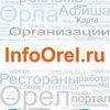 Новости Орла и области   ИнфоОрёл