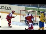 Кубок первого канала 2013 Россия 3:2 Швеция
