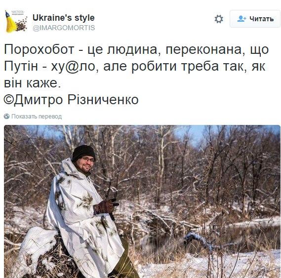 Порошенко встретился с министром иностранных дел Германии Габриэлем и пригласил его в Украину - Цензор.НЕТ 8750