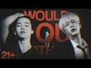 21 BTS Would You Rather Dirty Smut Vers