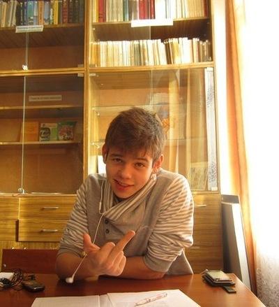 Сергей Власов, 21 января 1994, Днепропетровск, id194415237