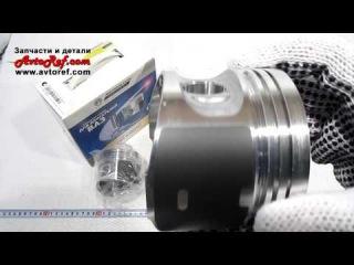 Комплект поршневой ВАЗ 2108-2115, 82.0 мм., группа A, 21083-1004018, Кострома