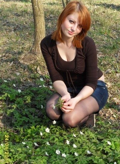 Татьяна Соболева, 25 сентября 1990, Бугуруслан, id210951083