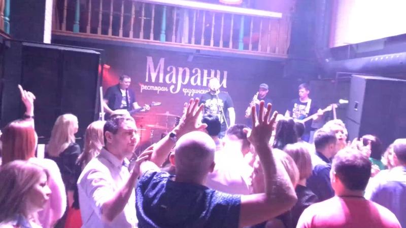 Ресторан Марани г.Курган Зажигаем!