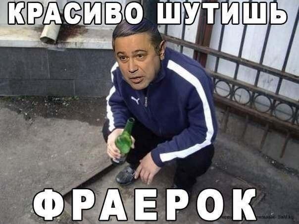 Пьяный житель Мариуполя с оружием требовал обналичить 1,5 млн гривен в одном из банков Киева, - Нацполиция - Цензор.НЕТ 3592