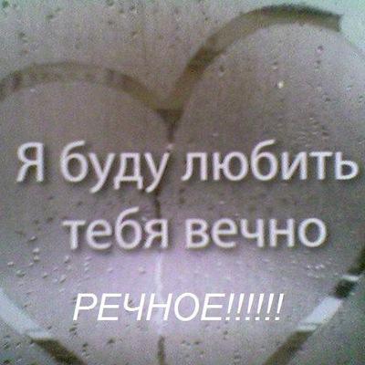 Аделя Игбаева, 23 августа , Нижний Новгород, id169009278