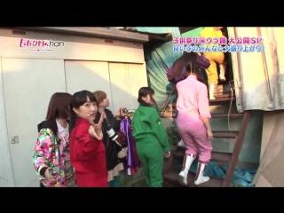 Momoclo-chan #133 20130521
