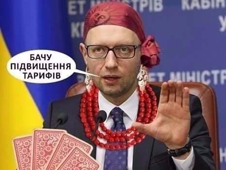 Конвертцентр с оборотом в 100 миллионов гривен ликвидирован в Черниговской области - Цензор.НЕТ 5132