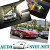 Все о суперкарах + HD фото - www.AutoSvit.net