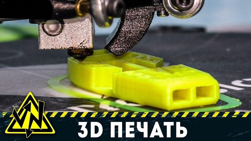 5 КРУТЫХ ВЕЩЕЙ НА 3D ПРИНТЕРЕ ДЕЛЬТА ANYCUBIC KOSSEL