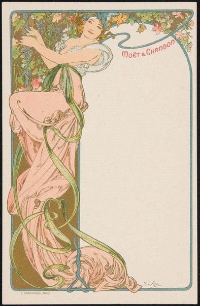 Серия открыток Альфонса Мухи для французской винной компании Moët & Chandon, конец XIX  начало XX века