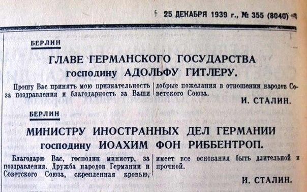 """""""Мы имеем принципиальные разногласия с Россией относительно того, как нам понимать """"Минск"""", - Климкин - Цензор.НЕТ 1119"""