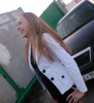Татьяна Удачина, 19 февраля , Сургут, id112068429