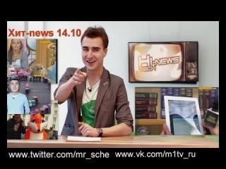 """Хит-news 14 10 : Флэш-моб """"Симбирские зонтики"""" /Первая мобильная библиотека"""