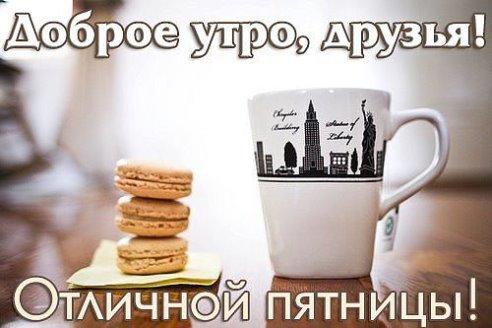 https://pp.vk.me/c543109/v543109339/112a3/_ozbaFxmxj8.jpg