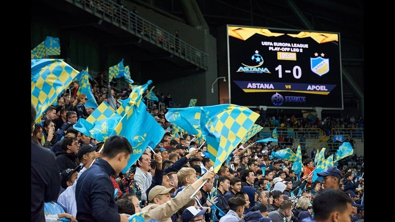 Астана - АПОЭЛ: Тартысқа толы матч