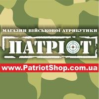 patriot__shop