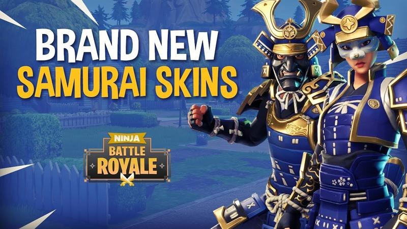 *NEW* Samurai Skins!! - Fortnite Battle Royale Gameplay - Ninja Dr Lupo