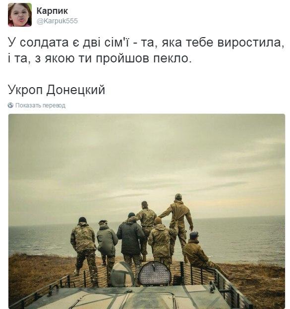 Резервисты примут участие в военном параде по случаю 25-летия Независимости Украины - Цензор.НЕТ 8068