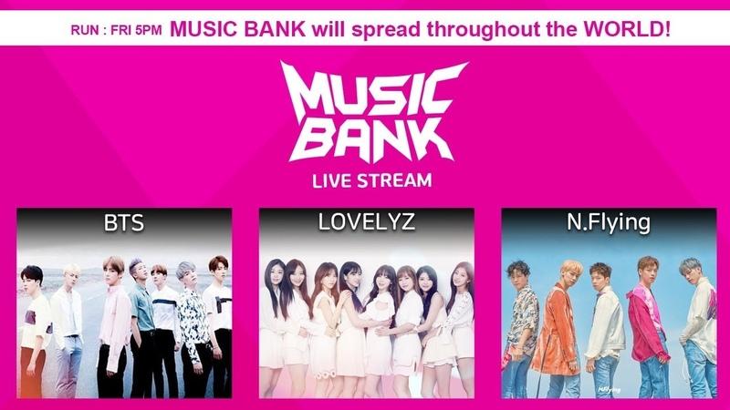 BTS, LOVELYZ, TEEN TOP, (G)I-DLE, VICTON, DREAMCATCHER [MusicBank Live 2018.05.25]