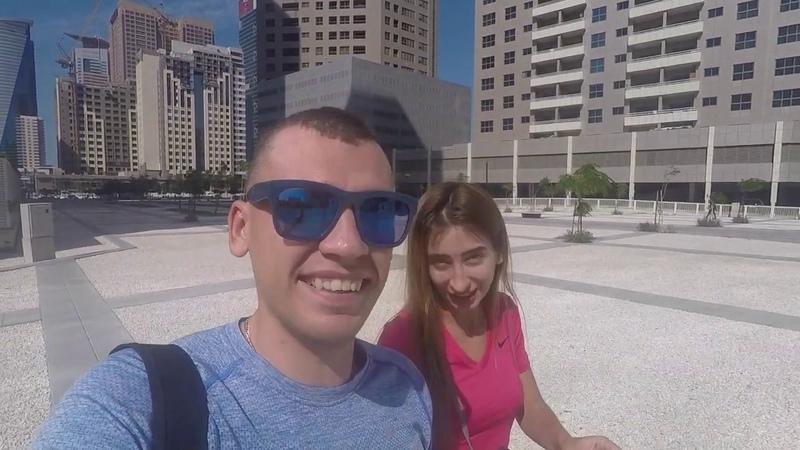 Первый День в Дубай 🇦🇪 Цены на Жилье, Перелет, Страховка